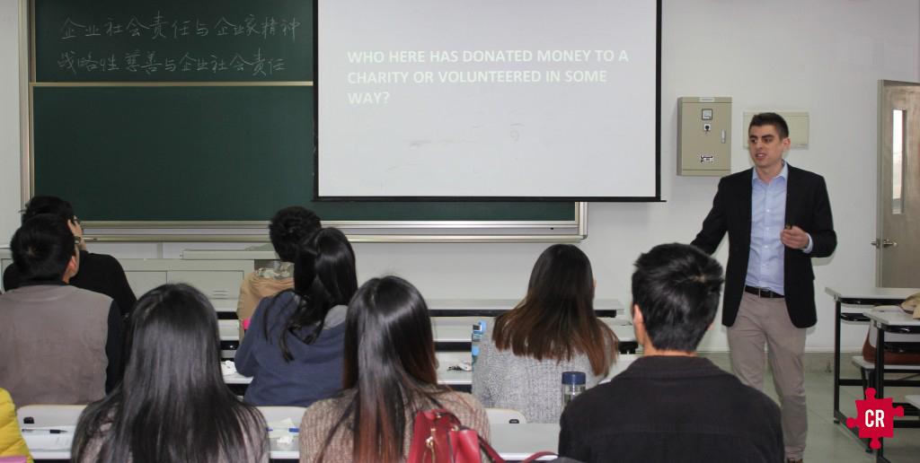 CSR Philanthropy - Collective Responsibility