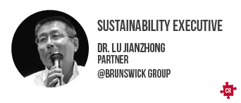 Lu Jianzhong - Sustainability Ambassador Archetypes - Collective Responsibility