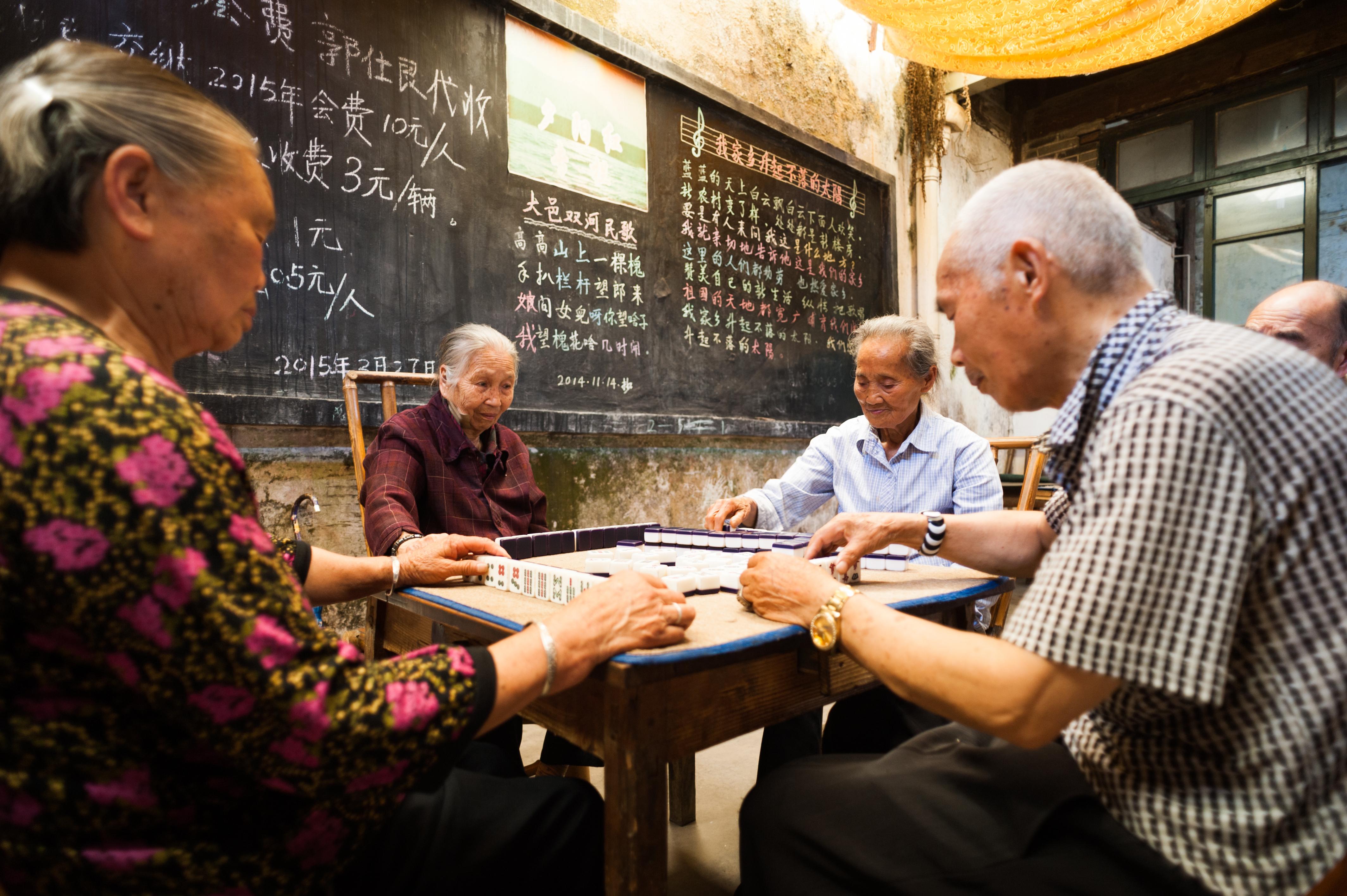 Elderly Report - Collective Responsibility