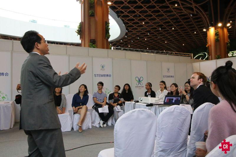 UTC Expo 1 - Collective Responsibility