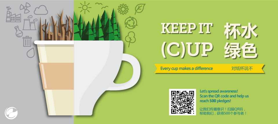 Keep It Cup Campaign Banner Takeaway Tupperware Challenge - Collective Responsibility