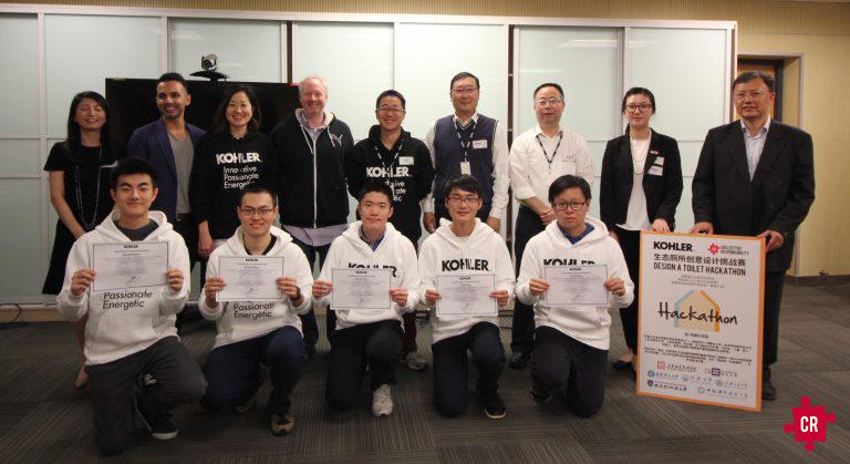 Kohler Hackathon Winning Team - Collective Responsibility