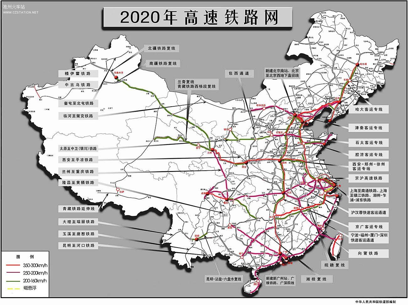 HSR 2017 Predictions China - Collective Responsibility