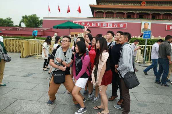 Davos Millennials Concerns Chinese - Collective Responsibility