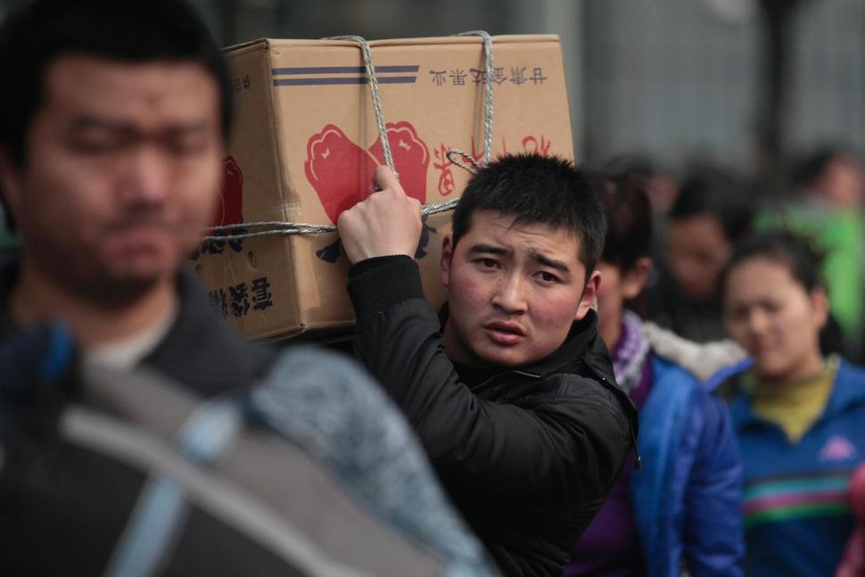 Young Migrant Worker - Collective Responsibility