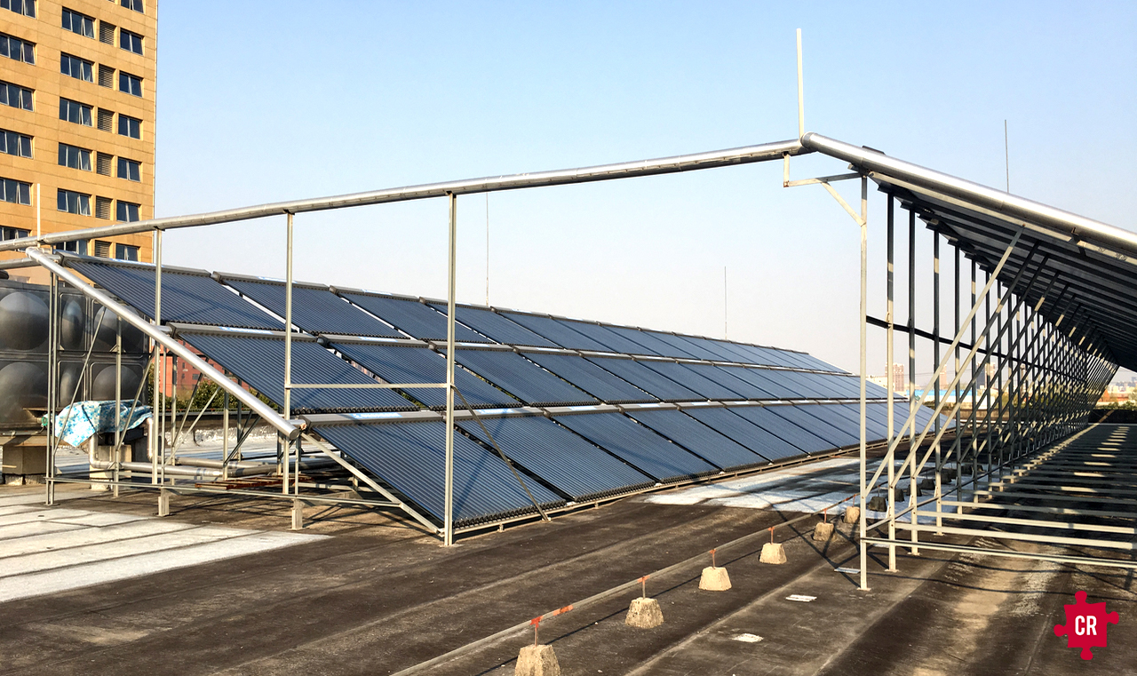 Bestway Solar - Collective Responsibility