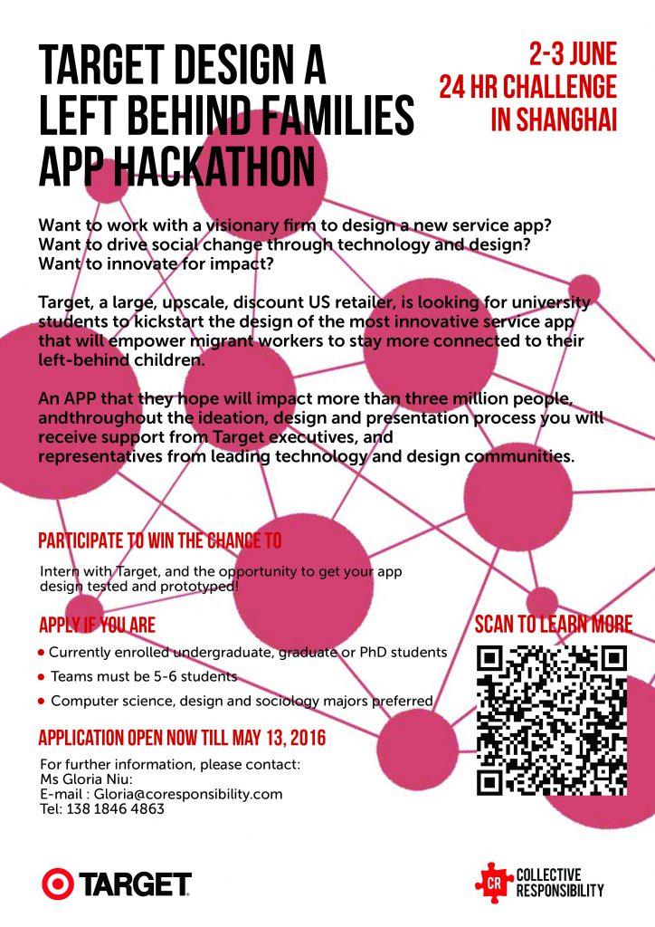 China Target Hackathon
