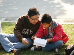 China Migrant Education