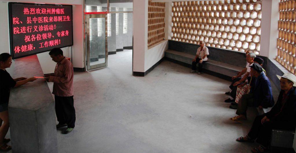 China Rural Hospital Lobby