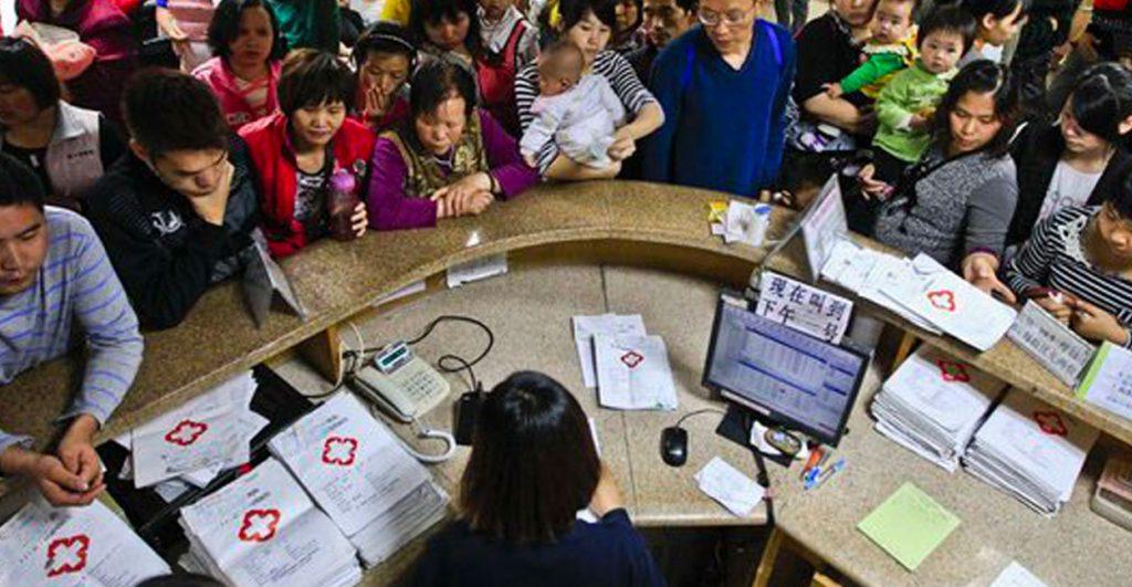 China Hospital Line