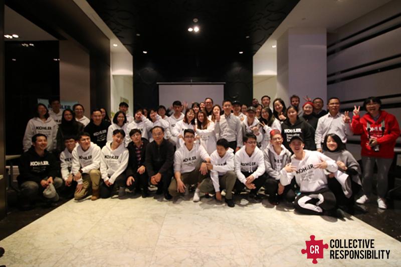 Kohler Hackathon 10