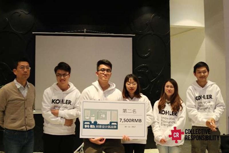 Kohler Hackathon 8