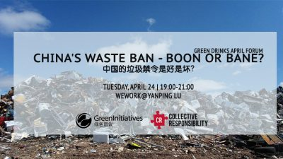 Waste Import Ban