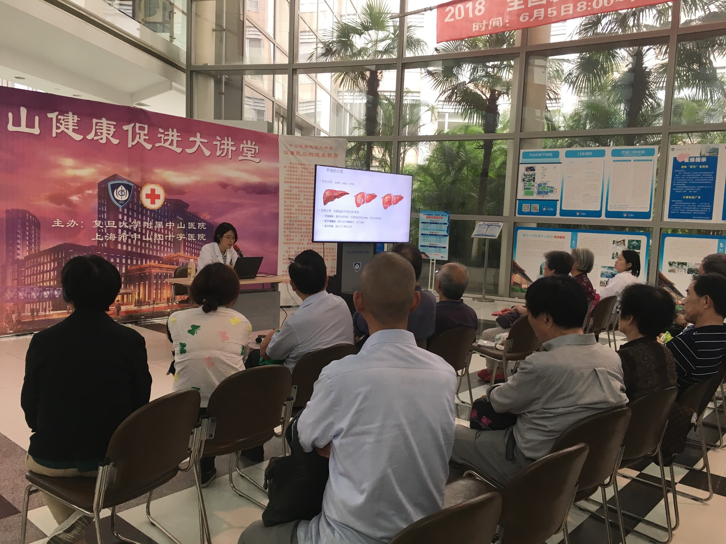 Chinese Healthcare: Challenges & Opportunities - Collective