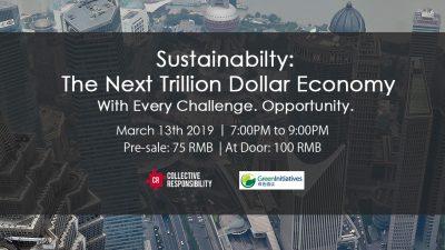 Trillion Dollar Economy
