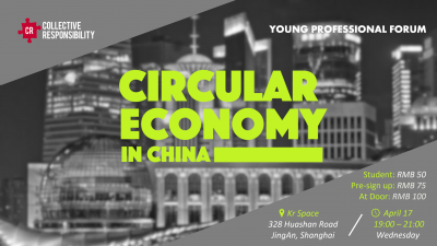 Circular Economy in China